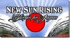 NEW SUN RISING icon2