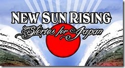 NEW SUN RISING icon2